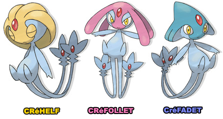 Pok mon l gendaire - Pokemon x et y legendaire ...